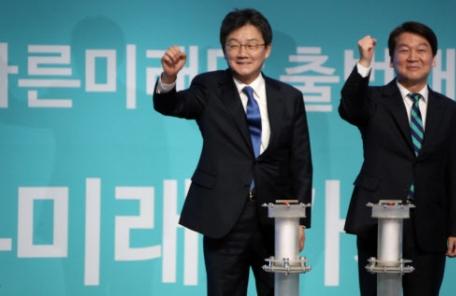 """바른미래 """"기득권 양당 구태정치만 이어가고 있어"""""""