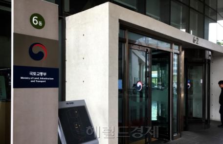 (온 11:00) 국토부, 부영아파트 특별점검…벌점 30점ㆍ영업정지 3개월
