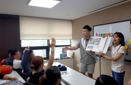 BNK부산銀, 대학생 홍보대사 'BNK프렌즈 14기' 모집