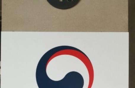 文 정부 국정철학 뒷받침할 국책연구원장 속속 교체