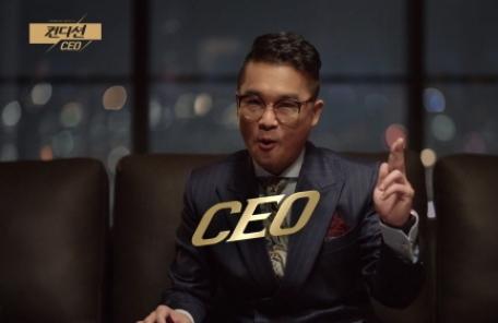 CJ헬스케어 '컨디션CEO' 성공적 론칭 이어 TV광고 인기몰이