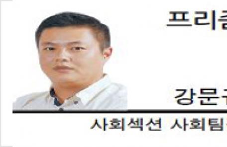 [프리즘]이윤택·김보름…공분만 더한 '사과의 품격'