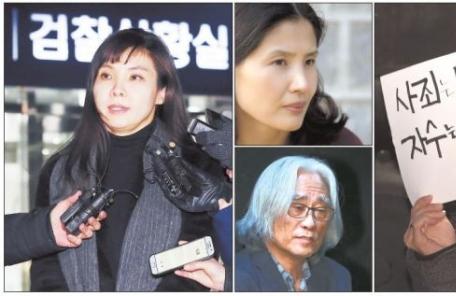 '#미투'법조이어 문화예술계 강타…'권력의 성'허물어야