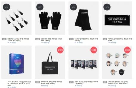 방탄소년단 공식쇼핑몰 '북새통'… 4차 MUSTER MD 판매