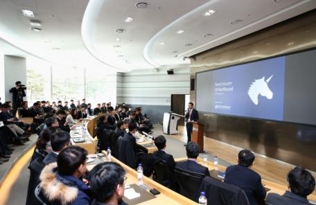 'KDB 넥스트라운드' 벤처스타트업 300개사 투자유치한다
