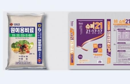 농협, 비료 소포장 공급으로 농업인 영농편익 제고-copy(o)1