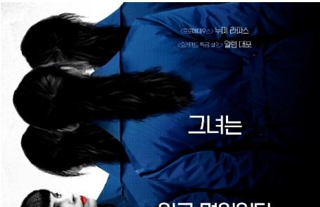 """'월요일이 사라졌다'  누미 라파스의 1인7색 열연…관객들 """"눈을 못떼요"""""""