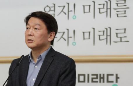 """돌아온 안철수 """"文 개헌안은 권력 축소 아닌 임기 연장형"""""""