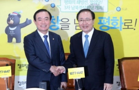 평화ㆍ정의, 공동교섭단체 추진에 속도…20일 원내대표단 회동
