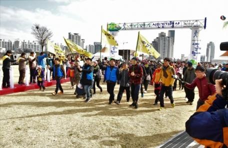 BNK경남은행, '태화강 십리대밭 걷기' 성황리 종료