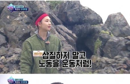 """김진경 """"'정법' 내 민낯보고 충격""""…어느 정도길래?"""