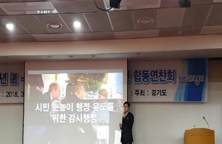 안양시, 감사 우수시책 최우수기관 선정