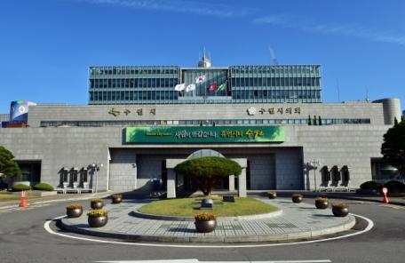 수원시, 6.13 지방선거 공직자 교육