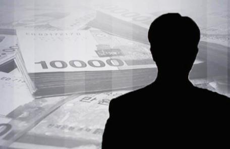 '대포통장 40개 관리' 보이스피싱 조직 하수인 30대 구속