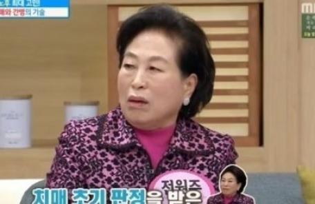 """(직접배포)전원주 """"치매 초기판정, 두렵다"""""""
