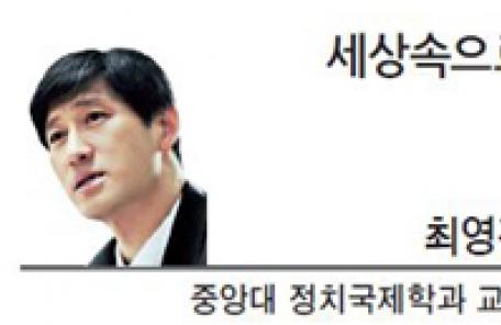 개헌 논의, 국민이 빠졌다