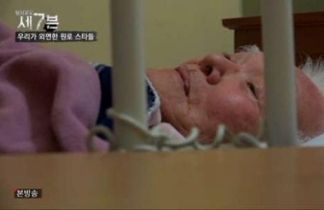 """치매 '자니 윤' 근황 공개…""""아무 말도 안하고 모든 걸 내려놨다"""""""