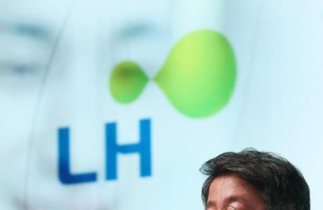 LH '사회적 경제' 활성화 추진…창업 돕고 일자리 늘린다