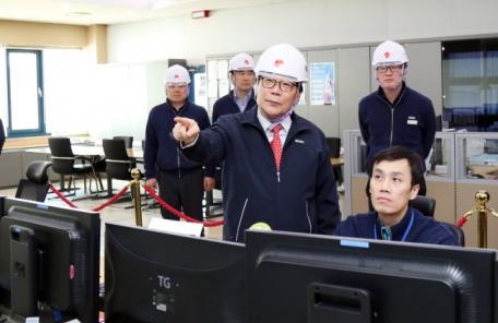 한국지역난방공사, 화성지사 해빙기 특별안전점검