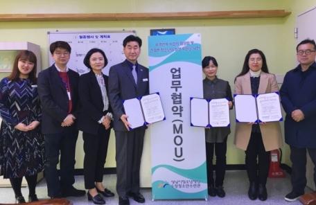 성남 수정청소년수련관, 지역연계사업 날개달았다