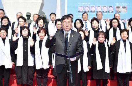 인천시, 서해수호의 날 기념행사 거행… 결의문 낭독