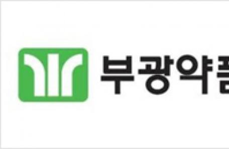 부광약품, 김동연 회장, 400만주 증여