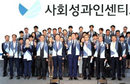 """""""사회적 기업에 인센티브를""""…최태원의 '마중물' 효과 더 키운다"""