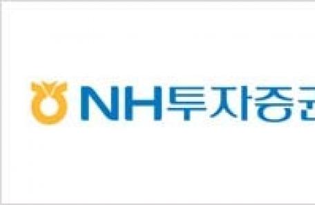 NH선물, 해외선물ㆍ옵션거래 고객 대상 '청정 봄' 이벤트