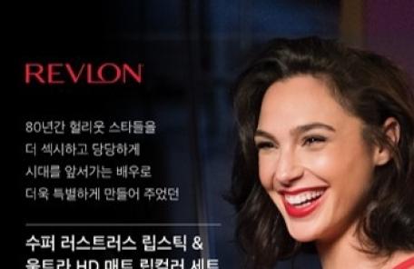 레브론 슈퍼러스트러스 립스틱, 현대홈쇼핑 첫 론칭…특별 구성 세트 선보여