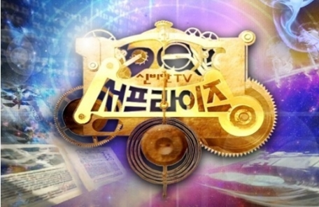 MBC 류현진 선발경기 중계…'TV서프라이즈' 오늘 결방