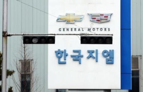한국지엠, 14차 임단협 개시…데드라인 임박해 잠정합의 할 듯
