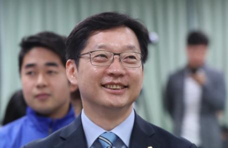 """김경수 """"거리낄 것 없다…특검 당당히 받겠다"""""""
