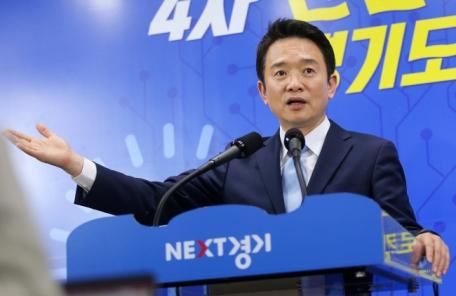 """남경필 """"버스준공영제, 7월 버스운행 축소 최우선 대안"""""""