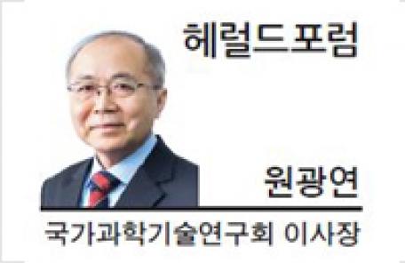 우연을 필연으로 만들 남북과학기술협력