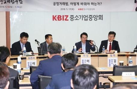 덮어쓰기/수정재송(21일)'중소기업 공동행위' 허용문제 재점화