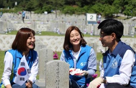 신한은행 임직원, 현충원 묘역 정화 자원봉사