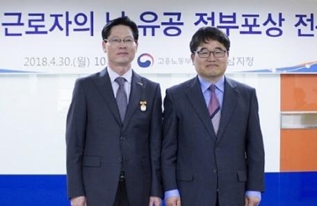 ㈜팔방에프엔비 유희준 본부장, 2018년 근로자의 날 유공 대통령 표창 수상