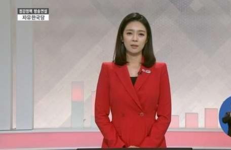 "KBS 나온 배현진, ""마이크 앞에 서니 많은 생각든다"""