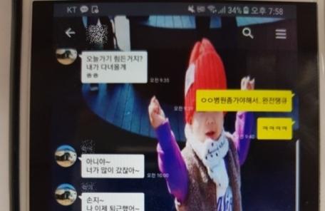 (온12) 170억대 '상품권 환매 사기' 벌인 30대 주부 구속
