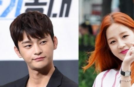 '슈스케 커플' 서인국-박보람 결별…열애 인정 4개월만에