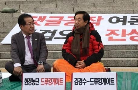 """이상점(?) 온 드루킹 조작 댓글…""""50건 모두 文정부 비판 내용"""""""