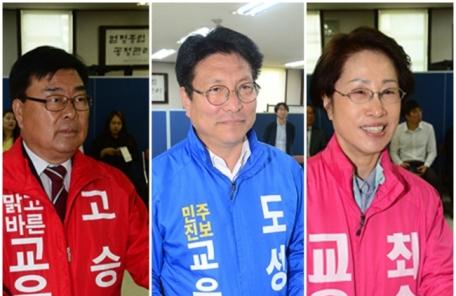 [지방선거]인천시교육감 선거 후보들 등록 마치고 본격 선거전 돌입