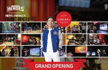 레전드히어로즈, 롯데백화점 부산 본점에 매장 오픈