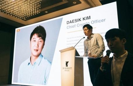베잔트 토큰(BZNT), 성공적인 프리세일 후 분산거래소 상장