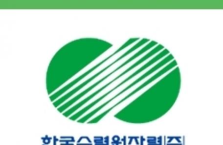 文 정부 탈원전 1년만에…발전 공기업 실적 '희비 교차'