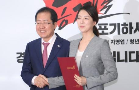 배현진, 선관위 신고 재산 '3391만원'…채무는 1억8167만원 '흙수저' 논란