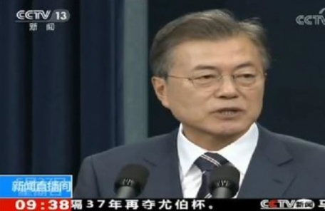 中매체, 문 대통령 회견 생방송으로 보도