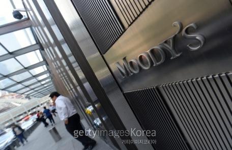 무디스, 韓 신용등급 'Aa2' 유지…지정학적 위험 '보통'