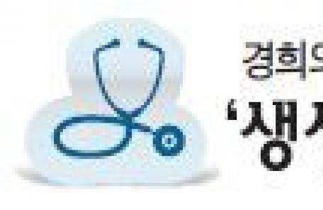 세균성 전염병 예방책은 철저한 위생관리