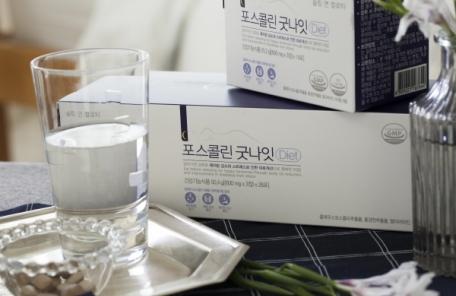 '최여진 몸매의 비법' 포스콜린굿나잇, 21일 롯데홈쇼핑 방송 판매
